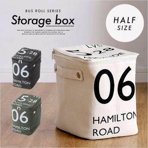 収納 ボックス ファスナー付き 取っ手付き Storage box (ストレージボックス) ハーフサイズ 幅18cm|wakuwaku-land