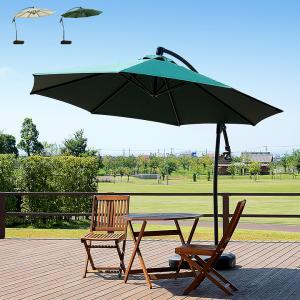 ガーデンファニチャー ガーデンパラソル パラソル 大型自立式 8角形タイプ サンシェイド 294cm 2色対応|wakuwaku-land
