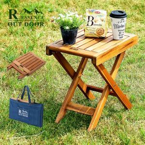 ガーデンファニチャー ガーデンテーブル センターテーブル 折りたたみ サイドテーブル Folding table(フォールディングテーブル) トートバッグ付き|wakuwaku-land