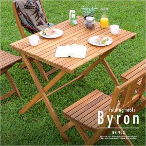 ガーデンテーブル テラステーブル レジャーテーブル 木製 折りたたみテーブル Byron(バイロン) 90x70cm NX-903|wakuwaku-land