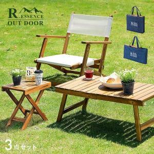 ガーデンテーブルセット ガーデンテーブル3点セット フォールディング テーブル&チェア 3点セット wakuwaku-land