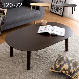 こたつ台 テーブル フラットヒーター こたつテーブル 単品 BELL120 120x72cm 楕円形|wakuwaku-land
