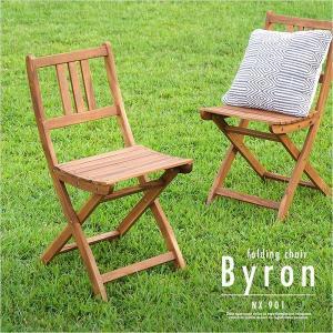 ガーデンファニチャー ガーデンチェア テラスチェア レジャーチェア 木製 折りたたみチェア Byron(バイロン) 2脚セット NX-901|wakuwaku-land