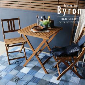 ガーデンテーブル ガーデンチェア チェア テーブル 木製 折りたたみテーブル & 折りたたみチェア 3点セット Byron(バイロン) 60x60cm NX-901/NX-902|wakuwaku-land