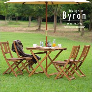 パラソル使用可能 ガーデンテーブル ガーデンチェア 木製 折りたたみテーブル & 折りたたみチェア 5点セット Byron(バイロン) 90x70cm NX-901/NX-903|wakuwaku-land