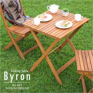 ガーデンテーブル テラステーブル レジャーテーブル 木製 折りたたみテーブル Byron(バイロン) 60x60cm NX-902|wakuwaku-land