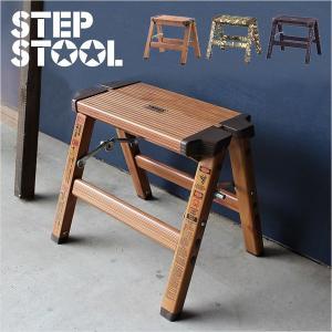 耐荷重100kg 折りたたみ 踏台 脚立 ステップ 踏み台 スツール イス 椅子 step stool(ステップスツール) 1段 H29cm PC-401/PC-501/PC-601|wakuwaku-land