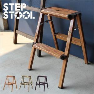 耐荷重100kg 折りたたみ 踏台 脚立 ステップ 踏み台 スツール イス 椅子 step stool(ステップスツール) 2段 H55cm PC-402/PC-502/PC-602|wakuwaku-land