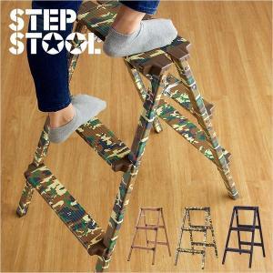 耐荷重100kg 折りたたみ 踏台 脚立 ステップ 踏み台 スツール イス 椅子 step stool(ステップスツール) 3段 H79cm PC-403/PC-503/PC-603|wakuwaku-land