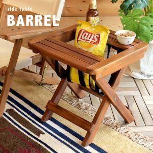 折りたたみ式 マガジンラック ミニデスク 木製 コーヒーテーブル ナイトテーブル ソファテーブル ベッドサイド サイドテーブル BARREL(バレル) VET-102 幅45cm|wakuwaku-land