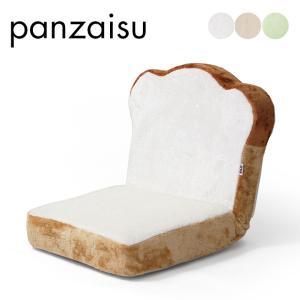 安心の日本製 座椅子 パンシリーズ座椅子 panzaisu|wakuwaku-land