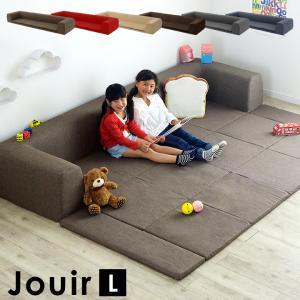 フロアソファ ローソファ カバーリングソファ Jouria(ジュイール) Lサイズ 6色対応 安心の日本製|wakuwaku-land