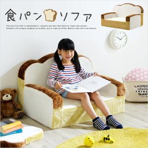 安心の日本製 ソファ ソファー 1人掛けソファ 一人掛けソファー 一人用 食パンソファ|wakuwaku-land