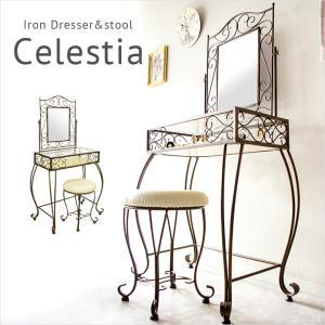 ドレッサー&スツール Celestia(セレスティア) 幅72cm D-1251