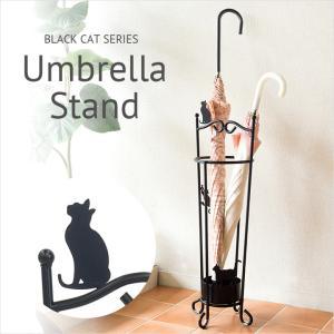 猫のアンブレラスタンド 傘立て KB-10|wakuwaku-land
