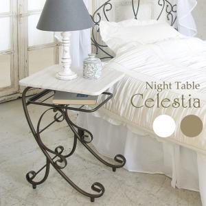ナイトテーブル Celestia(セレスティア) NT-350|wakuwaku-land