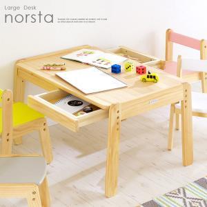 3段階昇降式 子供用机 キッズデスク 木製 キッズテーブル ミニテーブル norsta Large desk(ノスタ ラージデスク) ナチュラル|wakuwaku-land
