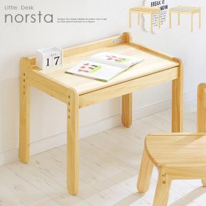 3段階昇降式 子供用机 キッズデスク 木製 キッズテーブル ミニテーブル norsta Little desk(ノスタ リトルデスク) ナチュラル/グレー wakuwaku-land