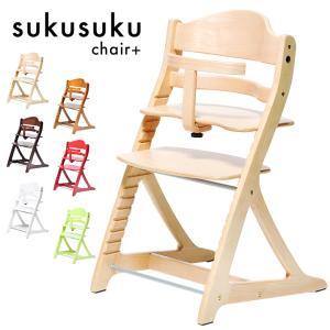 ベビーチェア すくすくチェアプラス ガード付き 6色対応 木製 食事用 ハイタイプ ベビーチェアー 赤ちゃん いす 椅子|wakuwaku-land