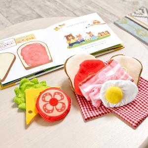 ごっこ遊び 布製おもちゃ 絵本 本 えほん 絵本付き たべものセット 食育 フードセット お店 えほんトイっしょ しょくぱんくんとサンドイッチ ラッピング無料|wakuwaku-land