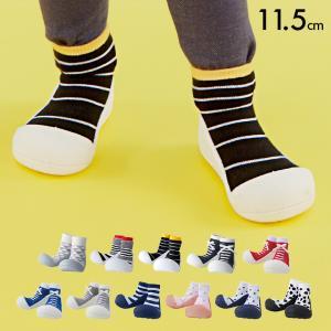 ラッピング無料 無毒性テストクリア済み ベビーシューズ 女の子 男の子 靴 シューズ ファーストシューズ Baby feet(ベビーフィート) 11.5cm 11色対応 wakuwaku-land