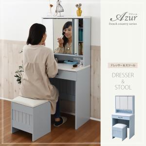 フレンチカントリー家具 三面鏡ドレッサー&スツール Azur(アジュール) 幅60cm フレンチスタイル ブルー&ホワイト FFC-0004|wakuwaku-land