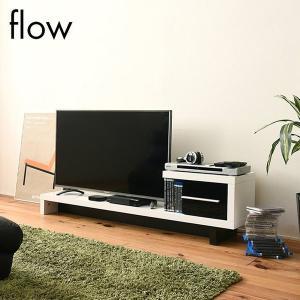 ZIGZAG 引出し付きローボード 40インチ対応 薄型テレビ台 flow(フロウ) FTV-0001|wakuwaku-land