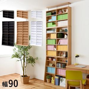 収納家具 本棚 シェルフ スリム 大容量 薄型 棚板1cmピッチで調節可能 大容量収納ラック 本体+上置きセット 幅90cm x 高さ240cm 3色対応 yh-110hset|wakuwaku-land