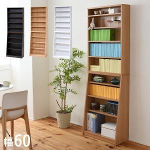 収納家具 本棚 シェルフ スリム 大容量 薄型 棚板1cmピッチで調節可能 大容量収納ラック 幅60cm x 高さ180cm 3色対応 YHK-0214|wakuwaku-land