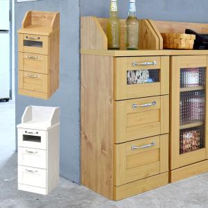 収納家具 フレンチカントリー家具 ラック 引き出し 収納棚 キッチン収納 リビング 幅30 カウンター下収納 チェスト FLL-0017|wakuwaku-land