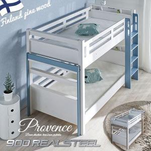 二段ベッド 2段ベッド 耐震 宮付き Provence2(プロヴァンス2) 業務用可/特許申請構造/耐荷重900kg 2色対応|wakuwaku-land