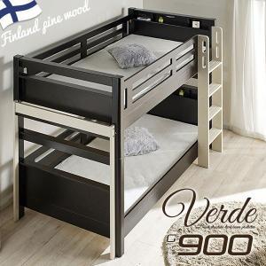 二段ベッド 2段ベッド 耐震 宮付き Verde(ヴェルデ) 業務用可/特許申請構造/耐荷重900kg|wakuwaku-land
