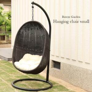 屋外使用可能/クッション付き/耐荷重70kg ガーデンチェアー チェア たまご型 卵型 ラタン 北欧 Breeze Gardenシリーズ ハンギングチェア スモール|wakuwaku-land