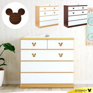 完成品 タンス チェスト 4段 日本製 国産 ディズニー ミッキー ミッキーマウス 4段チェスト 幅90cm Carol(キャロル) 2色対応|wakuwaku-land