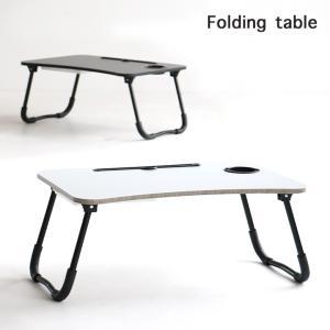 ドリンクホルダー 引出し収納付き ローテーブル センターテーブル ベッド上 寝室 テラス アウトドア キャンプ メラミン 折りたたみテーブル T-3411 2色対応|wakuwaku-land