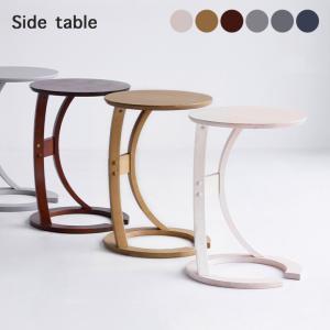 ミニデスク 木製 丸 コーヒーテーブル ナイトテーブル ソファテーブル cafetable リビング 玄関 ベッドサイド 直径40cm サイドテーブル  LOTUS ILT-2987 6色対応|wakuwaku-land