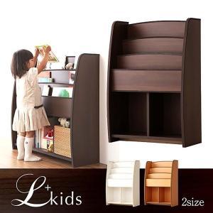 完成品 絵本ラック L'kids(エルキッズ) 3色対応 幅62.7cmレギュラーサイズ 日本製 wakuwaku-land