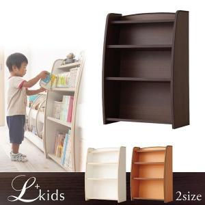 完成品 本棚 L'kids(エルキッズ) 3色対応 幅63.3cm レギュラーサイズ 日本製 wakuwaku-land