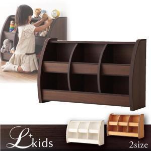 完成品 おもちゃ箱 L'kids(エルキッズ) 3色対応 幅95.6cm 高さ2段 レギュラーサイズ 日本製|wakuwaku-land