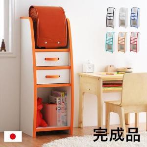 完成品 ソフト素材 ランドセルラック Randy(ランディ) 6色対応 日本製|wakuwaku-land
