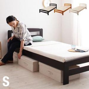 すのこベッド Marone(マローネ) シングルサイズ ベッドフレーム  高さ調節可能|wakuwaku-land