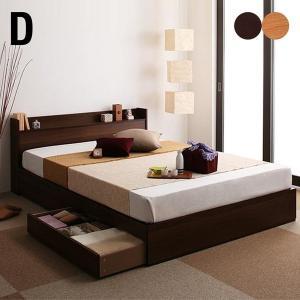 引出し収納ベッド ever(エヴァー) ダブルサイズ ベッドフレームのみ 棚 コンセント付き wakuwaku-land