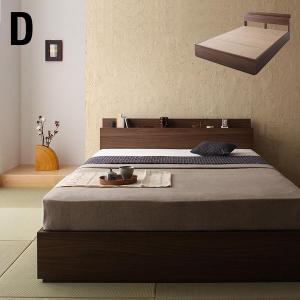 引出し収納ベッド GENERAL(ジェネラル) ダブルサイズ ベッドフレームのみ 棚 コンセント付き wakuwaku-land