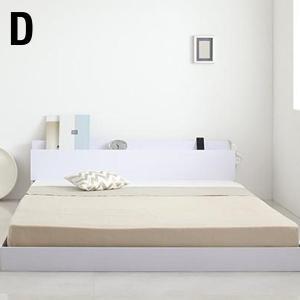 フロアベッド IDEAL(アイディール) ベッドフレームのみ ダブルサイズ 棚・コンセント付き wakuwaku-land
