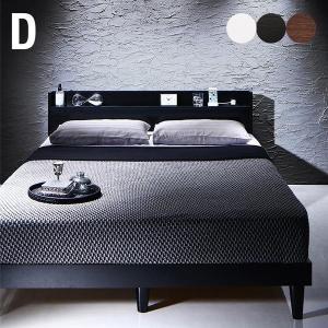 シンプル&スタイリッシュ すのこベッド MORGENT(モーゲント) ベッドフレームのみ ダブルサイズ 棚・コンセント付き wakuwaku-land