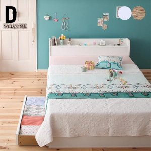 引出し収納付きベッド Fleur(フルール) ベッドフレームのみ ダブルサイズ レギュラー丈 2色対応 棚・コンセント付き wakuwaku-land