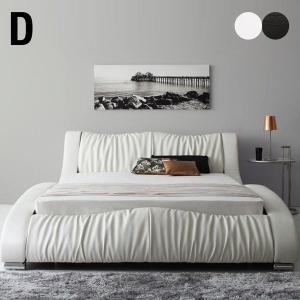 デザイナーズベッド Fortuna(フォルトゥナ) ベッドフレームのみ ダブルサイズ モダンデザイン ブラック ホワイト wakuwaku-land