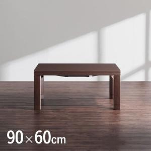 こたつ台 テーブル 折れ脚 こたつテーブル 単品 バルト(G0100260) 90x60cm 長方形|wakuwaku-land