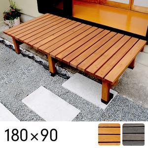 デッキ縁台 180×90cm DE-18090|wakuwaku-land