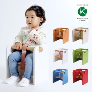1年保証/完成品/使い方自由自在 ベビーチェアー 子供椅子 子供用椅子 コロコロシリーズ ColoColo(コロコロ) ベビーチェア単品 6色対応|wakuwaku-land